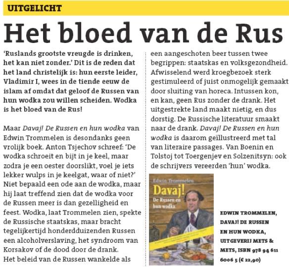 Citaten Uit De Nederlandse Literatuur : Davaj in de pers tijdschrift televisie en online